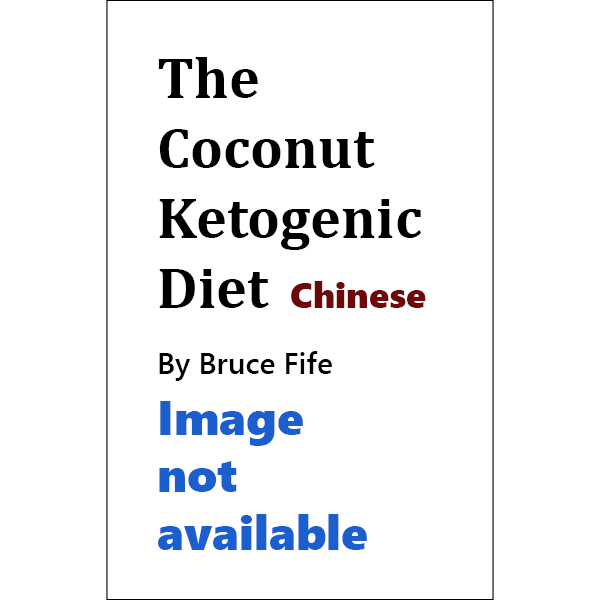 Coconut Ketogenic Diet Chinese